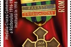 Medalia Crucea Comemorativă a Războiului 1916-1918