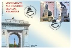 FDC Monumente ale cinstirii eroilor neamului