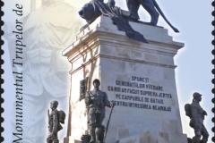 Monumentul Trupelor de Geniu - Leul