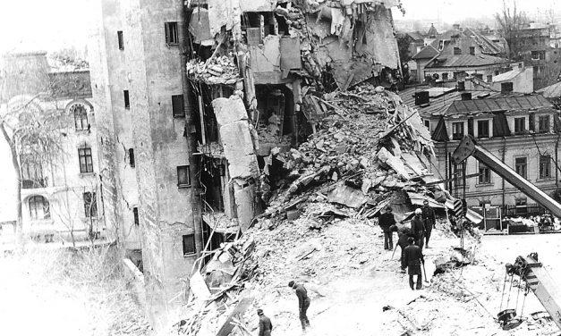 Pagubele provocate de cutremurul din 4 martie 1977