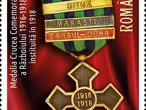 Medaliile și decorațiile Războiului de Întregire